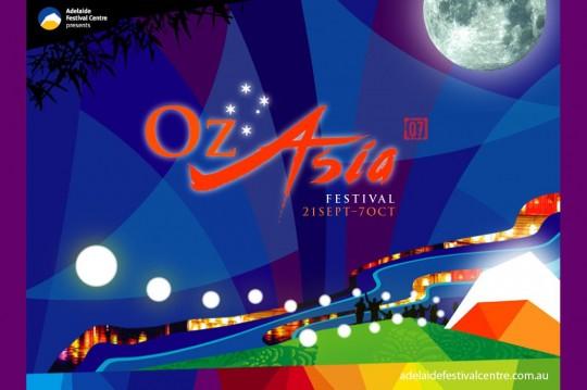 Oz Asia Festival 2007